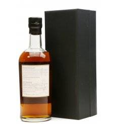 Karuizawa 1999/2000 Vintage - Cask Strength 4th Edition