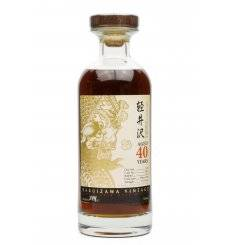 Karuizawa 40 Years Old 1972 - Single Sherry Cask No.8833