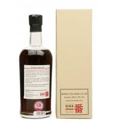 Karuizawa Vintage 1981 - First Fill Sherry Cask No.6056