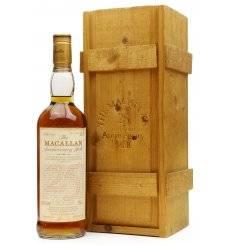 Macallan Over 25 Years Old 1962 - Anniversary Malt