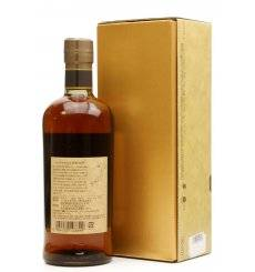 Yoichi 20 Years Old - Nikka