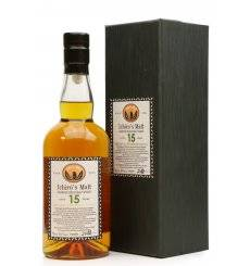 "Hanyu 15 Years Old - Ichiro's Malt ""The Final Vintage of Hanyu"""