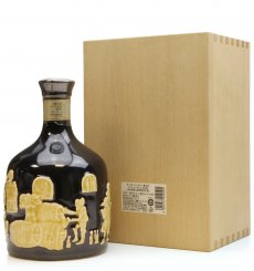 Hibiki 30 Years Old - Arita Yaki Decanter (75cl)