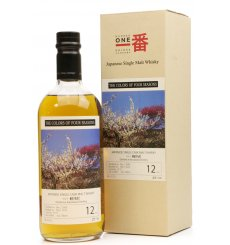 Karuizawa 12 Years Old 2000 - Colors Of Four Seasons 2nd Release