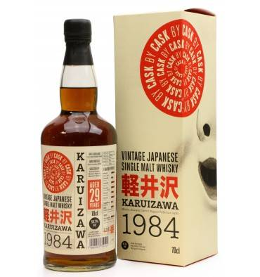 Karuizawa 29 Years Old 1984 - Cask No.7802