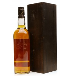 Aberlour 22 Years Old 1976 - Limited Edition