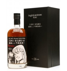 Oishii Wisukii 36 Years Old - The Highlander Inn Small Batch Blend