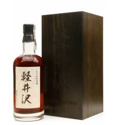 Karuizawa 48 Years Old 1964 - Cask No. 3603 - Wealth Solutions
