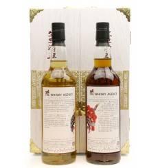 Whisky Agency & Art Taiwan - The Drunken Master Set (70cl x2)