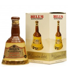 Bell's Decanter - Specially Selected (18.75cl)