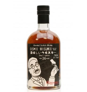 Oishii Wisukii 36 Years Old - The Highlander Inn Small Batch II Blend