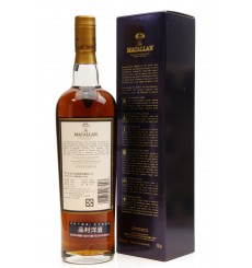 Macallan 18 Years Old 1992