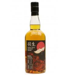 Hanyu 2000 Final Vintage - 2014