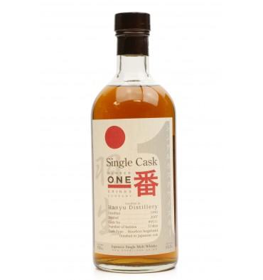Hanyu 1990 - 2007 Single Cask No. 9511