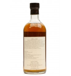 Hanyu 1990 - 2007 Single Cask No. 9511