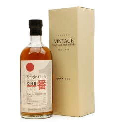 Hanyu 1991 - 2009 Single Cask No. 370