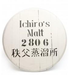 Ichiro's Malt (Chichibu)  - Cask End