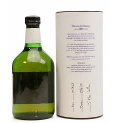 Bunnahabhain 35 Years Old 1967 - Limited Edition