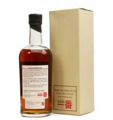 Karuizawa 1969 - 2012 Single Cask No.8183
