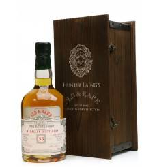 Macallan 35 Years Old 1977 - Old & Rare Platinum Selection