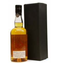 Chichibu 7 Years Old 2008 - Septem Peccata Mortalia Dream Cask for Nishiyasaketen