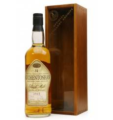 Auchentoshan 31 Years Old 1965 - Official Distillery Archive