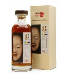 Karuizawa 29 Years Old 1983 - Noh Single Cask No.5322