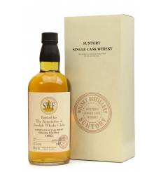Hakushu 1992 - Single Cask for The Association of Swedish Whisky Clubs