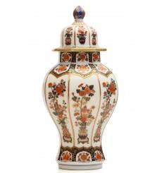 Nikka Grain & Malt - Arita Yaki Ceramic Decanter