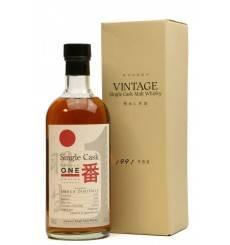 Hanyu 1991 - 2009 Single Cask No.370