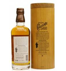 Craigellachie 31 Years Old - Very Old Reserve