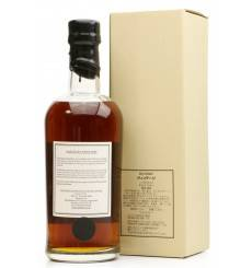 Karuizawa Vintage 1971 - 2008 Single Cask No.6878