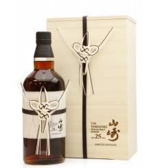 Yamazaki 25 Years Old - Limited Edition