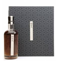 Karuizawa 50 Years Old 1965 - Monyou Edition Bourbon Cask No. 8636
