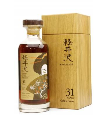 Karuizawa 31 Years Old - Golden Geisha Sherry Cask No.3667