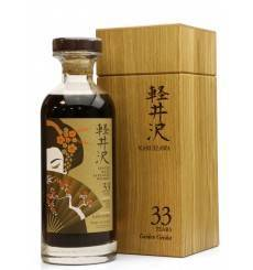 Karuizawa 33 Years Old - Golden Geisha Sherry Cask No.3579