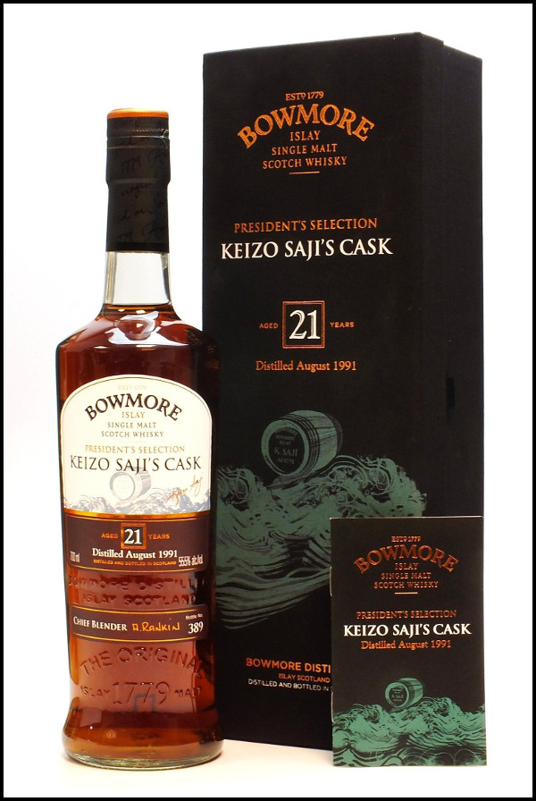 Bowmore 21 Years Old Keizo Saji's Cask